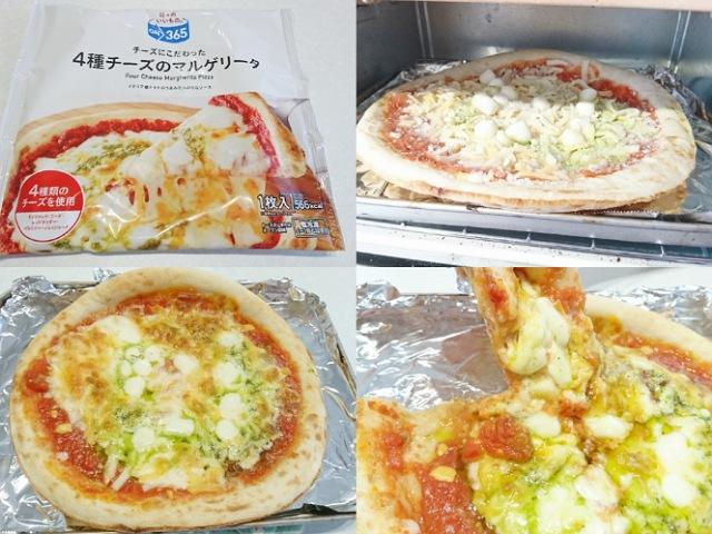 コスモスの冷凍ピザ「4種チーズのマルゲリータ」