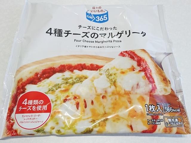 コスモス:冷凍ピザ