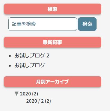 マテリアルぽっぷ2