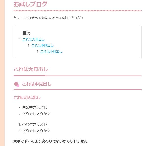 Yumekawa2