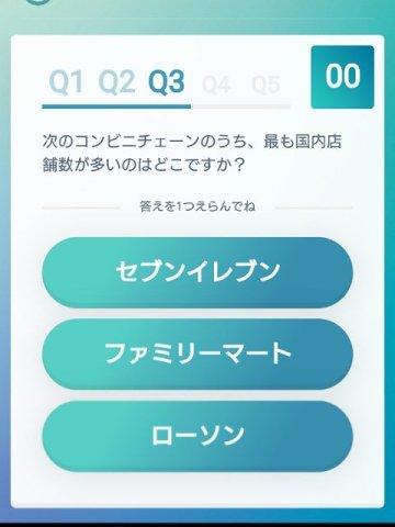お金の勉強ができるゲームアプリ:かぶポン!クイズで学べるお金の知識2