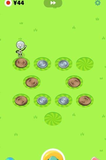 お金の計算や数え方が学べるアプリ:おかね星人