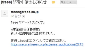 freee (13)