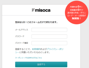misoca005