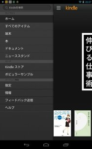 wpid-Screenshot_2013-06-23-20-37-43.png