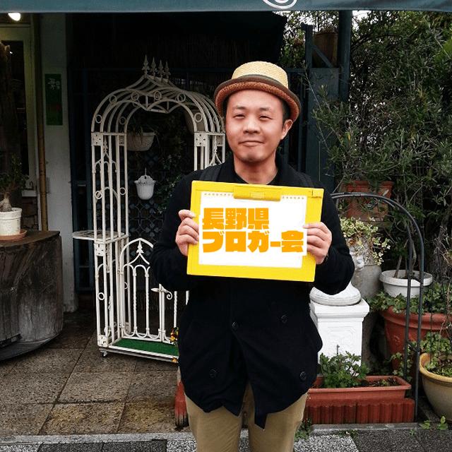松本市│優しいサイト・WordPress教室の講師紹介