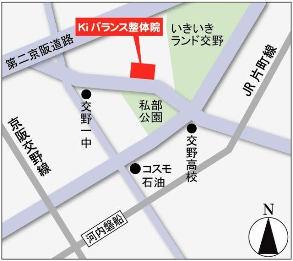 Kiバランス整体院map