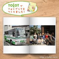 Tolot_album_2