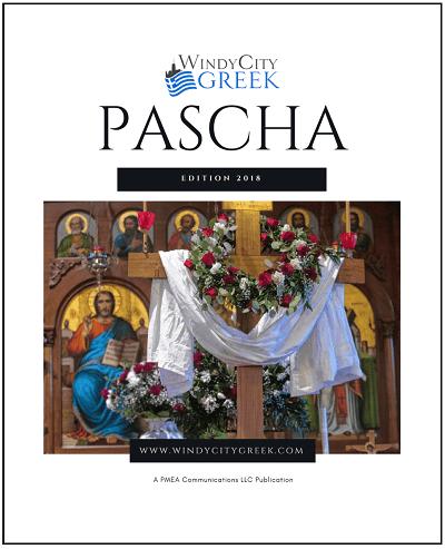 WindyCity-Greek-Pascha-Edition-Cover-min