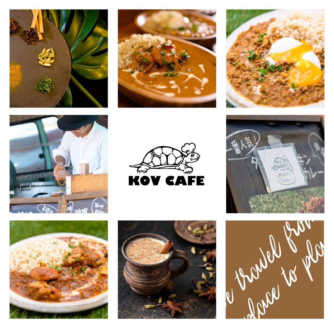 大阪を中心に東京や九州など全国へイベント出店、無農薬玄米カレー、カレースパイス販売などを行うKOV CAFEのメニュー一例