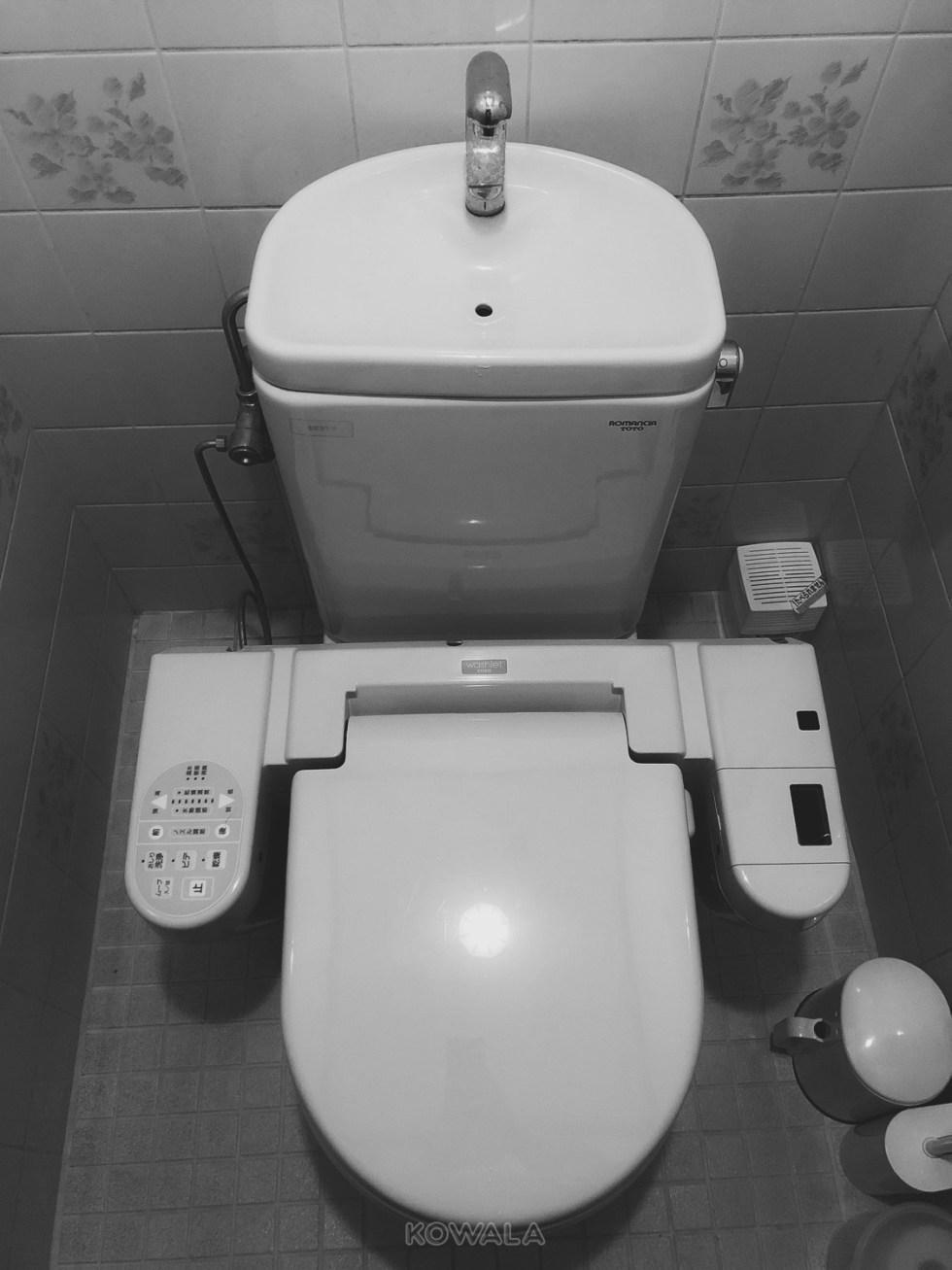 toilette japon