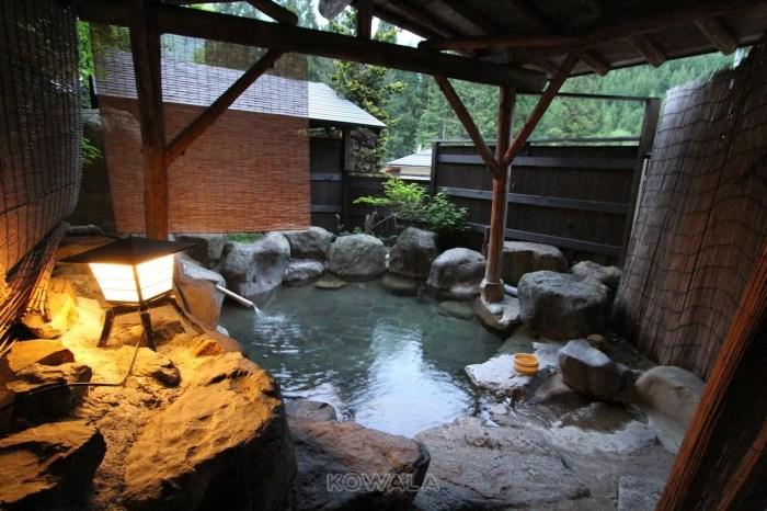 onsen japon alpes japonaises