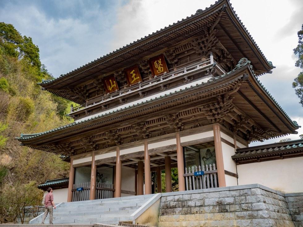 temple shikoku japon