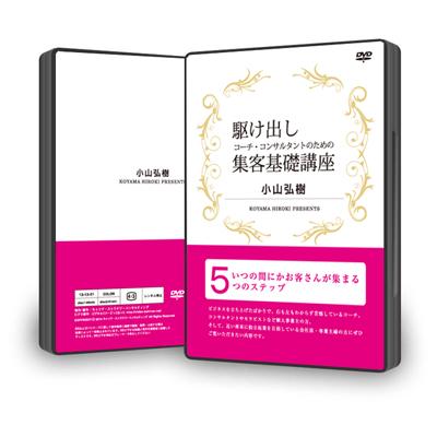 kakedashi_3d-2