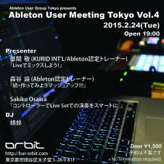 AUMT Vol.4-web flyer