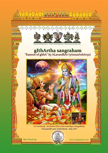 gIthArtha-sangraham-english-front-cover-mini
