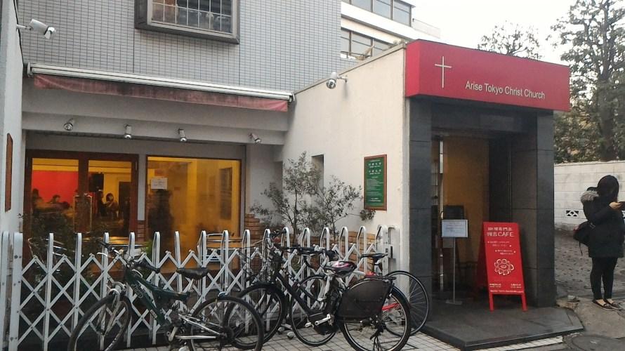 預言カフェの為に高田馬場へ行ってきました!カフェするつもりが・・・