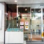 仙台駅から徒歩で行ける美術館特集!島川美術館にカメイ美術館などいろいろ