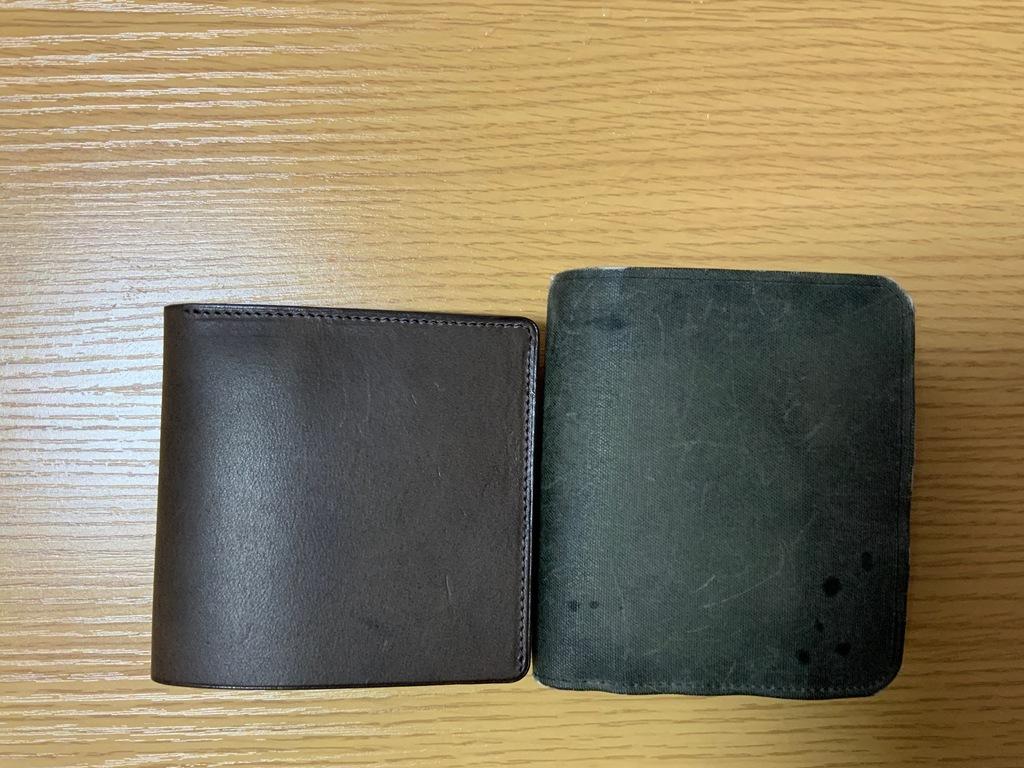 Tenuis2とHITOE Foldの比較