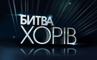 Golos Krainy | Kozacka Nuta