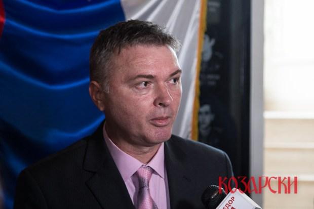 Vojislav Kondić