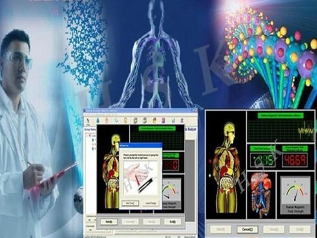 790-din-za-kompletnu-kvantnu-analizu-organizma-300-parametara-saveti-za-ishranu-kvantna-analiza-koze-saveti-za-tretmane-koze-lica-3939-4