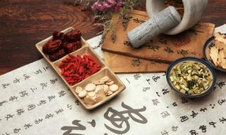 Tradicionalna kineska medicina i COVID 19