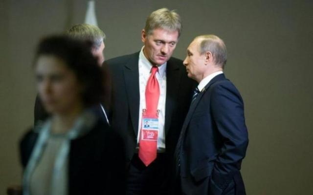 Офіційний Кремль назвав Україну недружньою державою