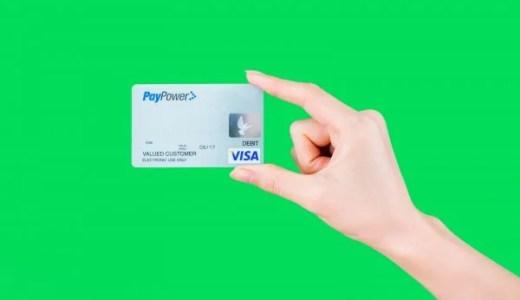2018年 SPG AMEXは還元率最強のクレジットカード?!