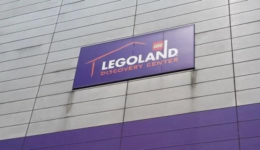 レゴランドディスカバリーセンター東京の年間パスポートを購入してみた