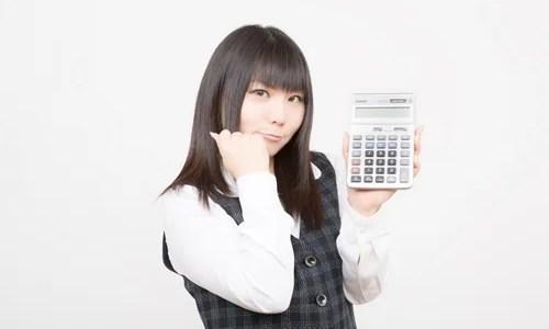 低解約返戻金型終身保険で学資保険の代わりに教育資金を貯めよう