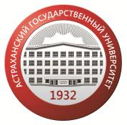АГУ лого