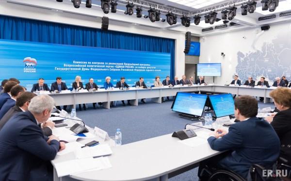 """""""Единая Россия"""" предлагает сохранить федеральные субсидии на благоустройство небольших населенных пунктов"""