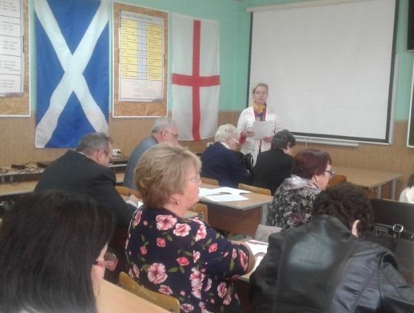 Знаменский филиал АГУ провёл научный семинар для директоров школ
