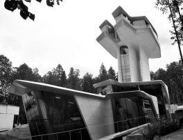Modern-Zaha-Hadid-Capital-Hill-Residence