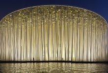 Photo of Varázslatos Wuxi TAIHU Show Színház, mely dizájnját a Kínai Fehér Bambusz-erdők inspirálták