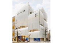 Photo of Kereskedelmi hajók ihlették Louis Vuitton új Osakai üzletét