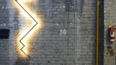 Photo of Villámcsapás ihlette világítótest