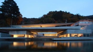 Photo of Inspiráció: brutalista luxus otthon japánban