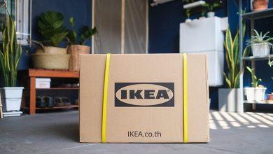Photo of Az IKEA elindítja a bútor visszavásárlási programot a környezeti felelősségvállalás előmozdítása érdekében