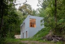 Photo of Minimalista ház egy portugál erdőben