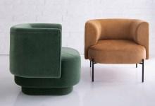 Photo of Capper: elegáns fotel, kétféle kivitelezésben