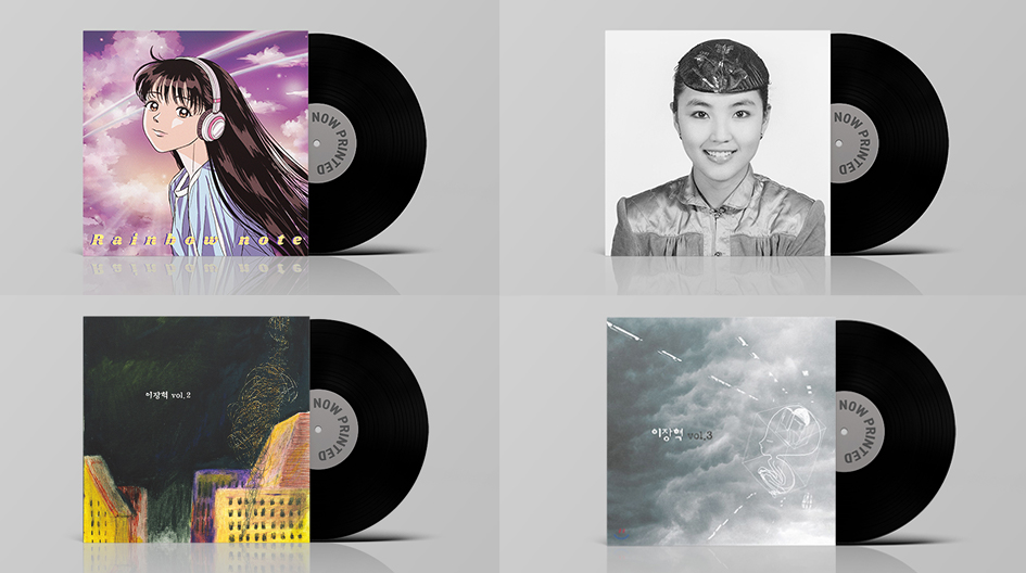 A very elegant psd vinyl record with its cover and sleeve. Indie Label Ruby Records To Release Choice Albums On Lp Kpophit Kpop Hit