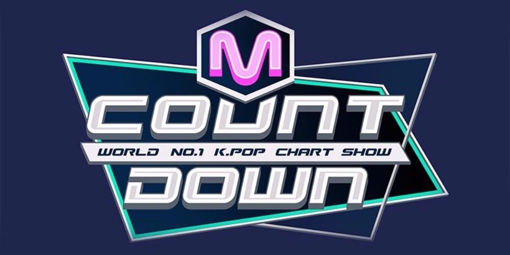 """M!Countdown"" يعلن عن تغييرات كبيرة!"