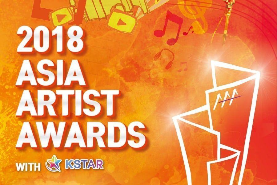 تصويتات حفل AAA لجائزة الشهرة قد بدأت!