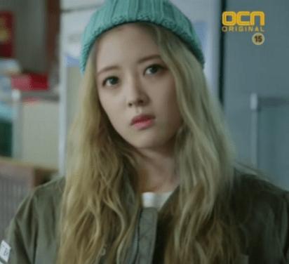 vampire_detective_Han_Gyeo_Wool _lee_se_young_1
