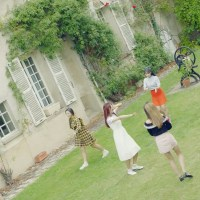 [Review] Fly High - Dream Catcher