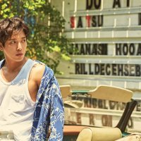 [Review] That Girl - Jung Yonghwa (CN BLUE) ft. Loco