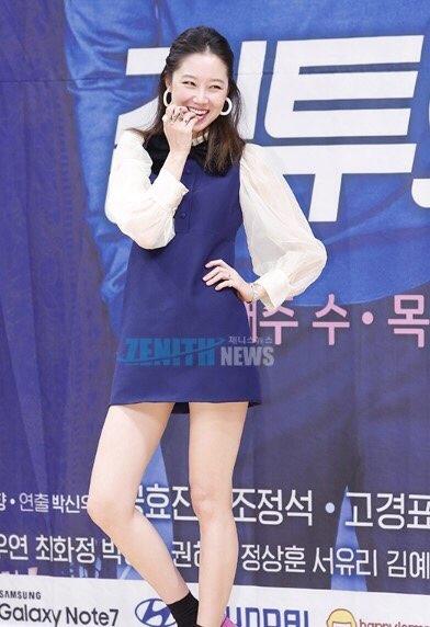 korean drama kdrama jealousy incarnate gong hyo jin actress hairstyles half updo