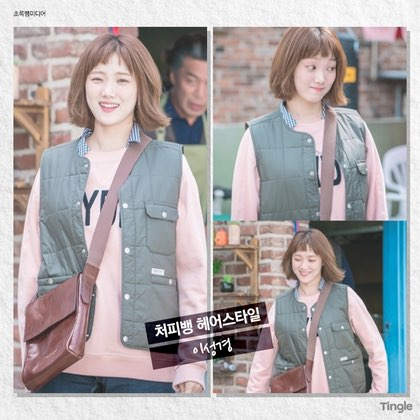 korean kdrama actress lee sung kyung choppy bangs look hairstyles for girls